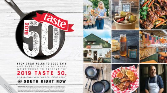 Hall's Top 50 Taste of the South